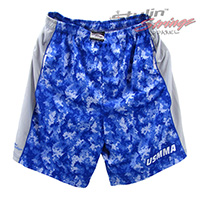 USMMA Sublimated Track Shorts
